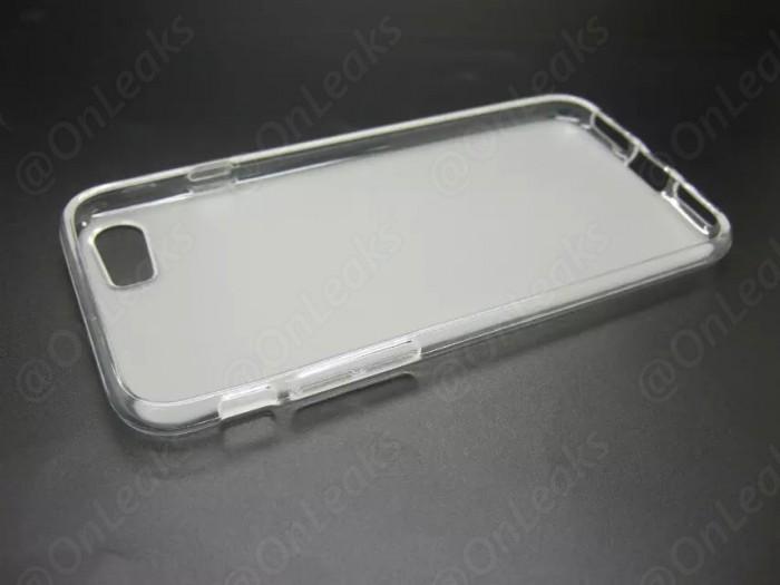 Väitetty iPhone 7:n suojakotelo.