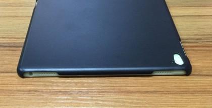 9,7-tuumaisen iPad Pron suojakotelo.