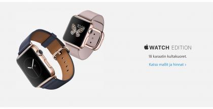 Apple Watch Edition on valmistajan sivuilla piilotettu rannekkeiden ja tarvikkeiden alle.