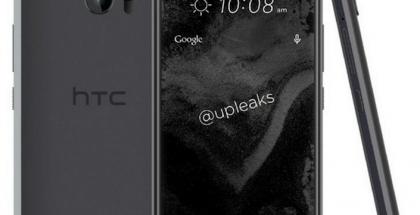 Oletettu HTC 10 vuotokuvassa.