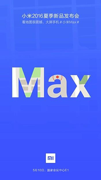 Xiaomi aikoo esitellä Mi Max -uutuspuhelimen 10. toukokuuta.