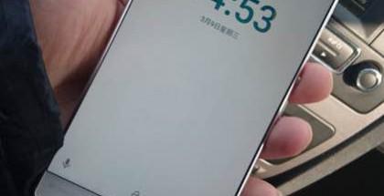 Oletettu Xperia C6 -selfiepuhelin vuotokuvassa.