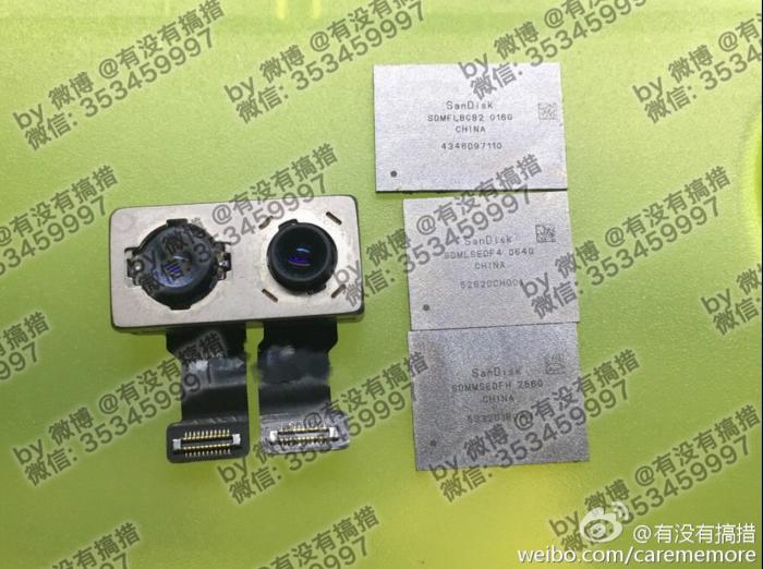 Väitetty iPhone-kaksoiskamera ja muistipiirejä vuotokuvassa.