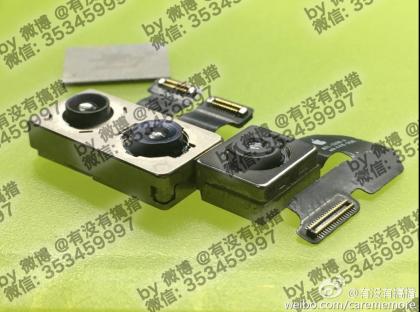 Kaksoiskamera ja perinteinen yksittäinen kamera komponentteina vuotokuvassa.