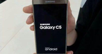 Samsung Galaxy C5 vuotokuva