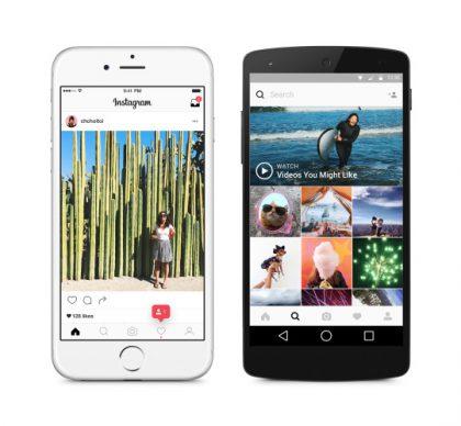 Instagram-julkaisujen järjestys virrassa on nyt muuttumassa. Hiljattain Instagram uudisti sovelluksensa ilmeen yksinkertaisemmaksi mustavalkoiseksi.