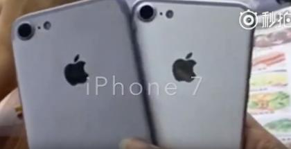Väitetty iPhone 7 videolla