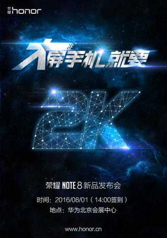 Honor Note 8 paljastetaan 1. elokuuta.
