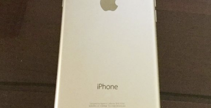 iphone 7 vuoto