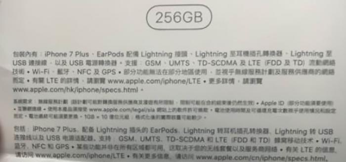 iPhone 7 Plus Lightning kuulokkeet