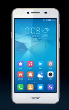 Honor 5 Play on varsin yksinkertainen älypuhelin.