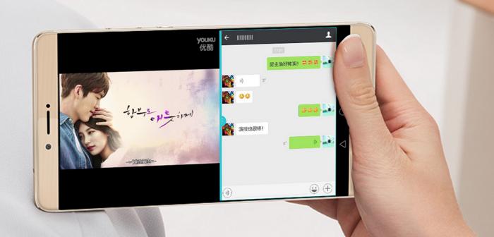 Kaksi sovellusta mahtuu kerralla Honor Note 8:n kookkaalle näytölle.
