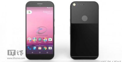 Google HTC Nexus Sailfish