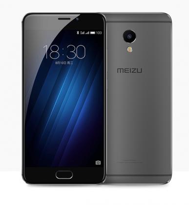 Meizu M3E:n muotoilun päälinjat ovat tuttuja monista nykypäivän muistakin Android-lippulaivoista.
