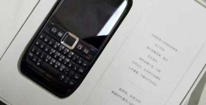 Nokia E71 Meizun kutsussa.
