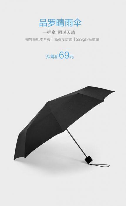 xiaomi_umbrella