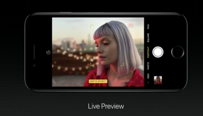 Kamera-sovellus saa uuden kuvaustilan bokeh-efektiä varten.