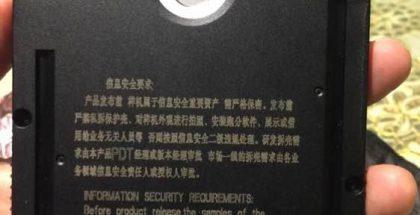 Väitetty Huawei Mate 9 muodot piilottavan kuoren sisässä.