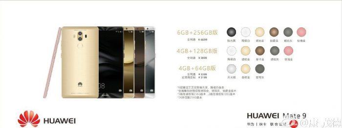 Väitetty vuotokuva paljastaa Huawei Mate 9 -malliversiot.