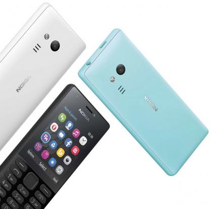 Tuorein Nokia-peruspuhelinmalli Nokia 216.