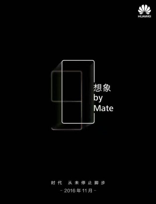 Huawei Mate 9 teaser