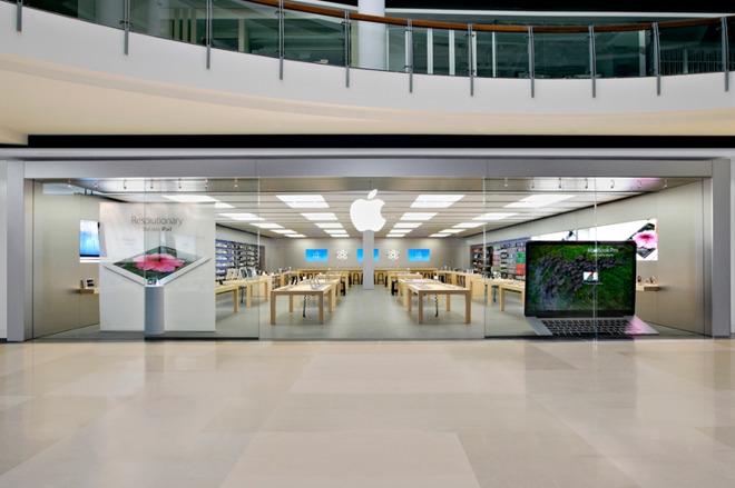 Apple Store -kauppa.