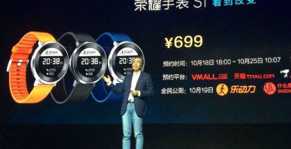 Honor Watch S1 julkistettiin.