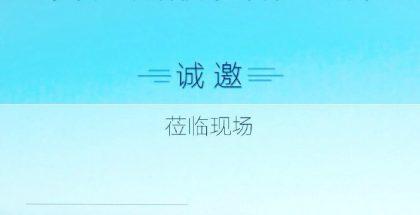 Kirin 960 -julkistuksen Kiinassa odotetaan olevan luvassa tilaisuudessa 19. lokakuuta.