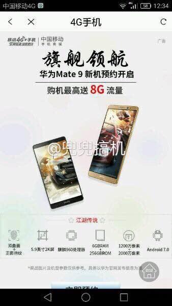 Väitetty uusin Mate 9 -vuoto Kiinasta.