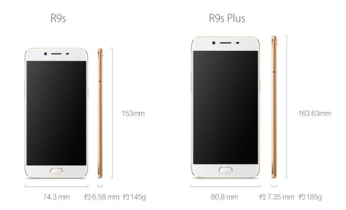 Oppo R9s vs. Oppo R9s Plus.