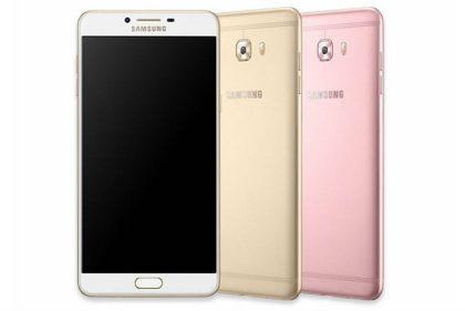 Galaxy C9 Pro tulee kahtena värivaihtoehtona.