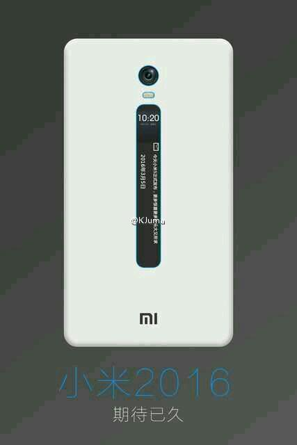 Väitetyssä ennakkokuvassa Xiaomi-uutuus takaa löytyvällä e-paperilisänäytöllä.