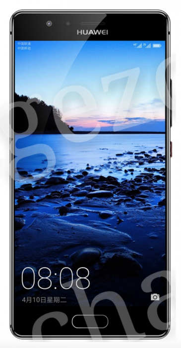 Huawei P10 vuotokuva