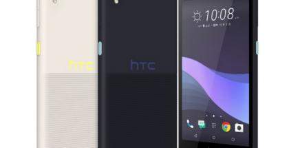 HTC Desire 650 on takaa alapuolikkaastaan varustettu uritetulla pinnalla.