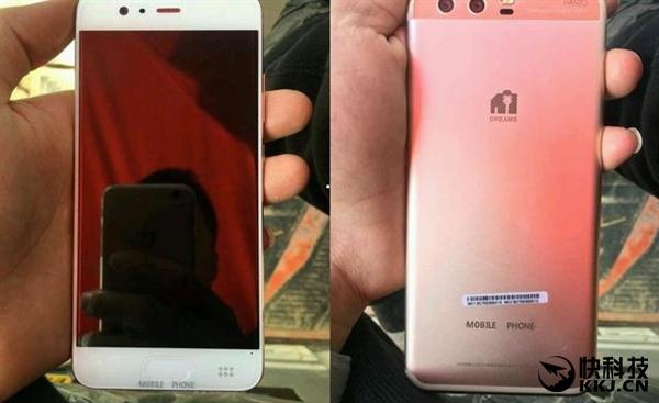 Huawei P10 kiinalaisperäisissä mahdollisissa vuotokuvissa.
