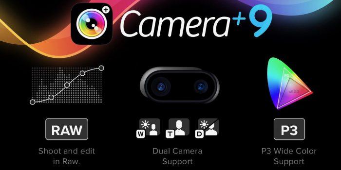 Camera+:n uusi 9-versio tuo tuen iPhone 7 ja iOS 10 -uudistuksille.