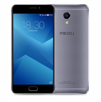 Meizu M5 Noten muotoilu edustaa nykyisin suosittua pelkistettyä metallityyliä.