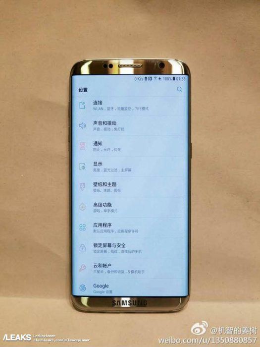 Väitetty kiinalaiskuva Samsung Galaxy S8:sta.