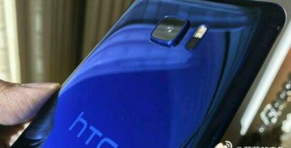 HTC U Ultran kamera aiemmin vuotaneessa kuvassa.