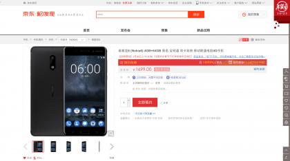 Nokia 6 myynnissä JD.comissa.