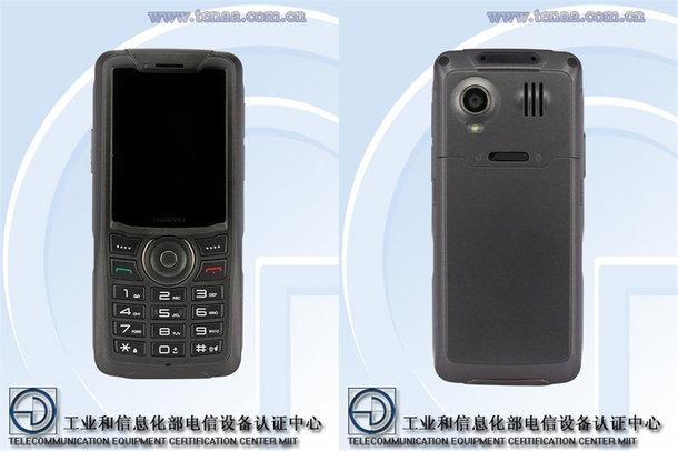 Huawei R662.