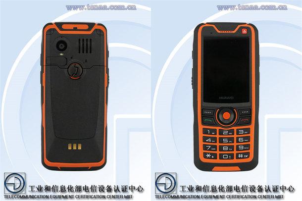 Huawei R952.