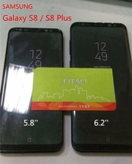 Galaxy S8 ja Galaxy S8+ SamMobilen julkaisemassa vuotokuvassa.