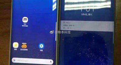 Samsung Galaxy S8 ja Galaxy S8+.