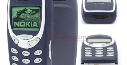 e-ville myy aitoa ja alkuperäistä Nokia 3310:ä.