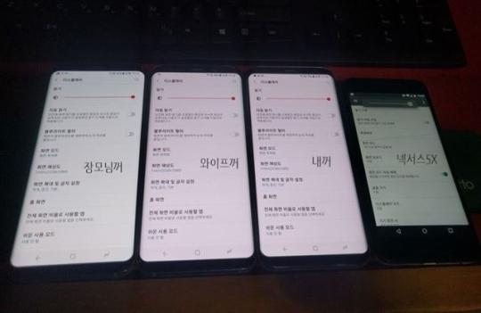 Keskimmäisissä Galaxy S8 -puhelimissa on liian punertavat näytöt.