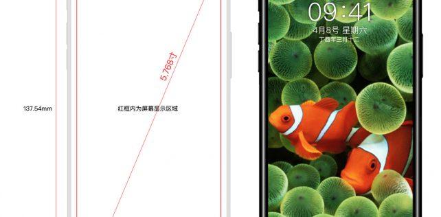 Uuden iPhonen ympärillä pyörii valtava huhumylly – valtaosa vain huijauskuvia