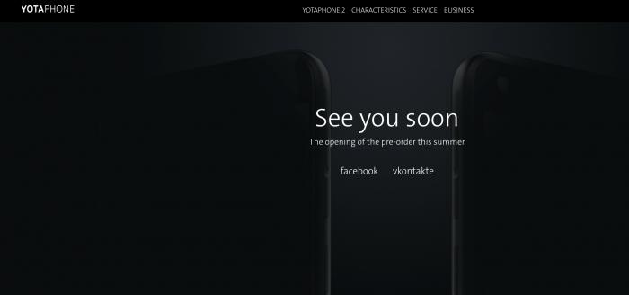 YotaPhone ennakoi tulevaa julkistustaan jo verkkosivuillaan.