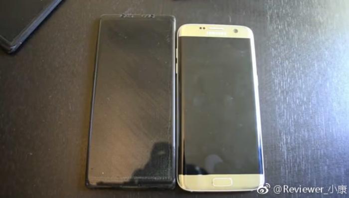 Vertailu Galaxy S7 edgeen paljastaa Galaxy Note8:n koon.