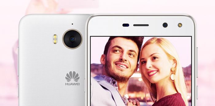 Huawei Y6 2017 sisältää kuvausvalon myös etukameralle.